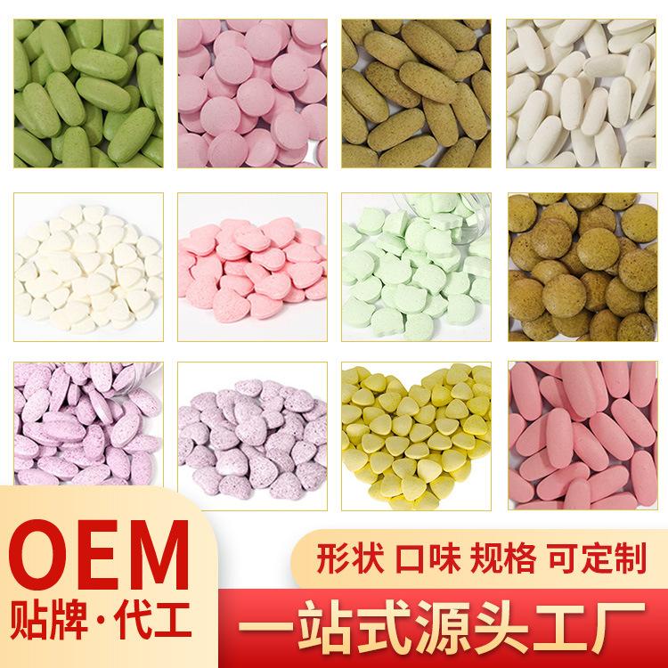 納豆片OEM貼牌代加工壓片糖果加工片劑包衣定制生產