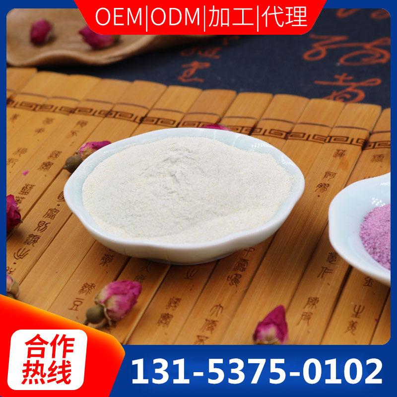 粉劑加工 固體飲料OEM貼牌 粉末灌裝袋定制生產廠家