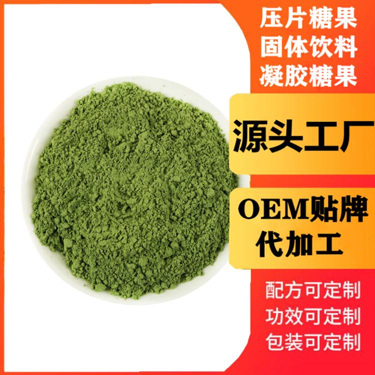 大麥苗固體飲料代加工 大麥若葉青汁粉OEM貼牌代加工 粉劑生產代工